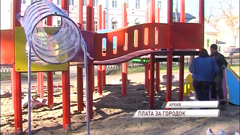 Ярославцы теперь будут платить за содержание детских городков