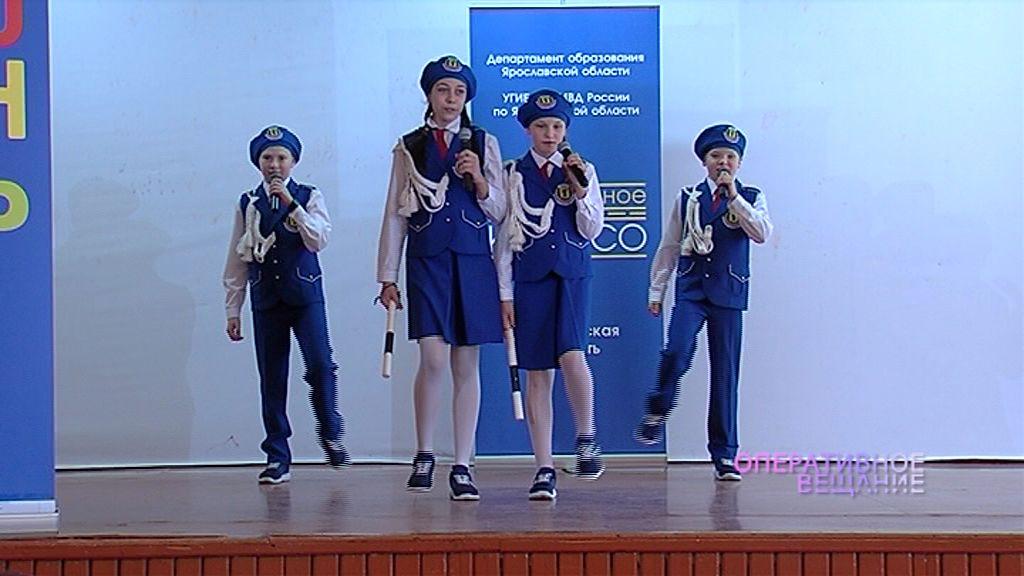 В Ярославле выбирают самого умелого юного инспектора дорожного движения