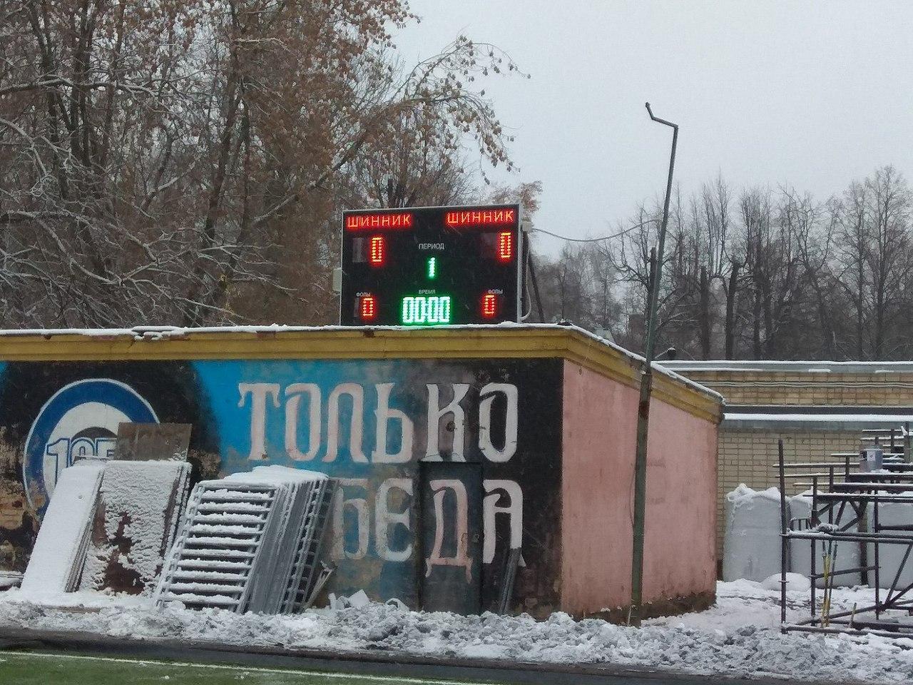 «Шинник», скорее всего, так и не сыграет пока в Ярославле
