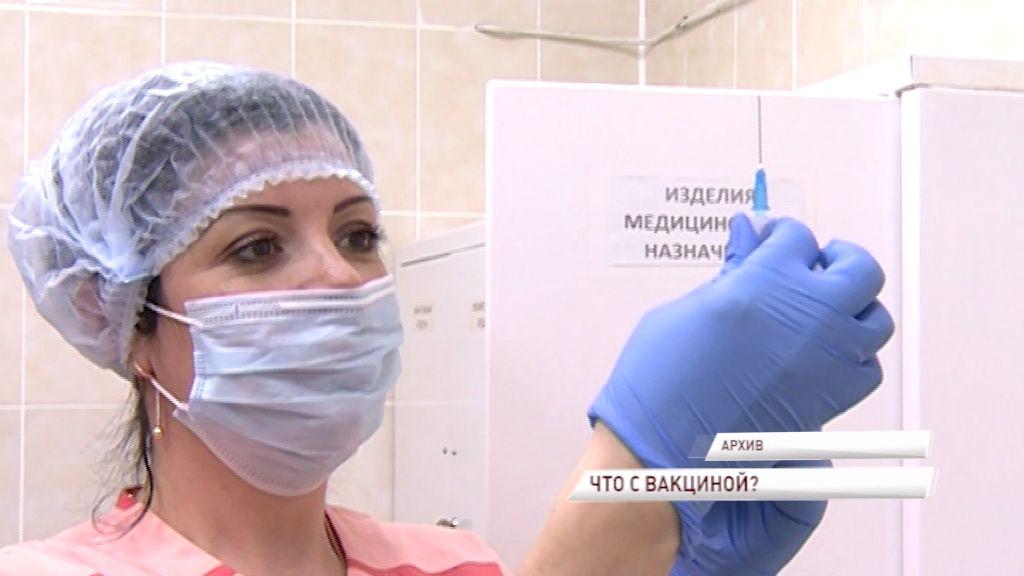 Проблема с прививками решена: в Ярославскую область отправят вакцины против полиомиелита