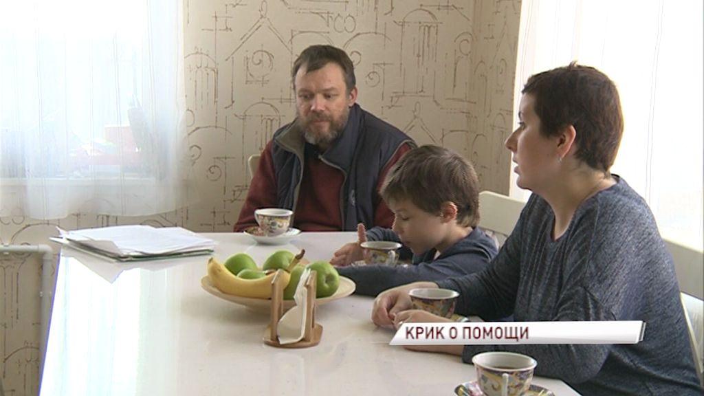 Ярославец с редким заболеванием нуждается в экстренной помощи