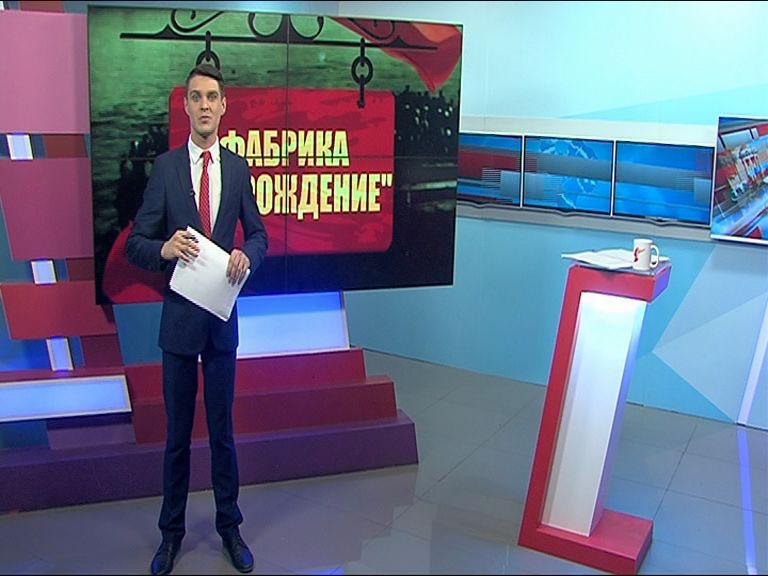 Какие плоды принесла революция в Ярославскую область?
