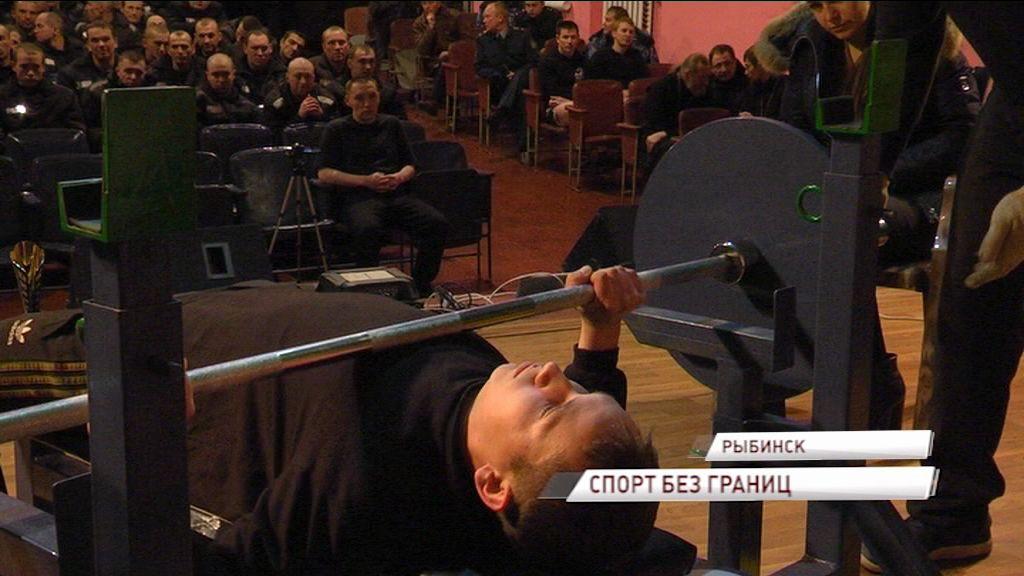 В Рыбинской колонии прошли соревнования по жимовому двоеборью