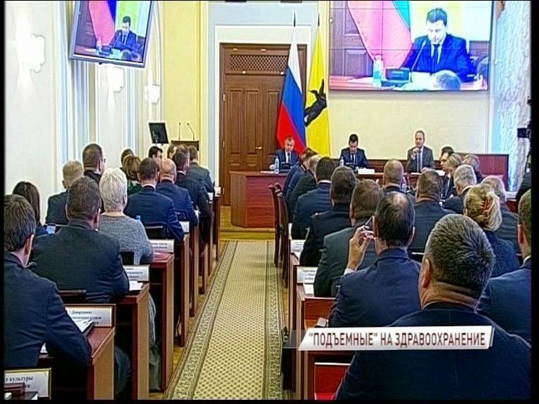 В бюджет Ярославской области поступило около 250 миллионов рублей из резервного фонда Президента России