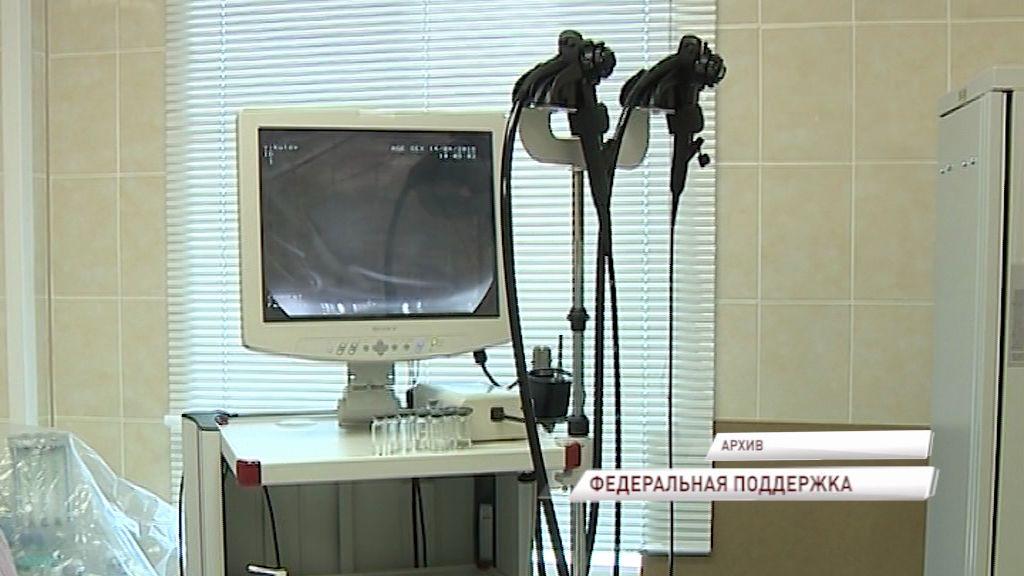 Из резервного фонда президента выделят миллионы рублей ярославским больницам