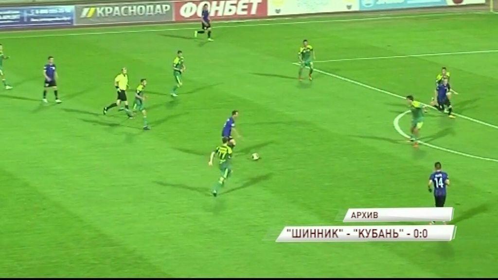 «Шинник» в очередном матче на своем поле разошелся миром с «Кубанью»