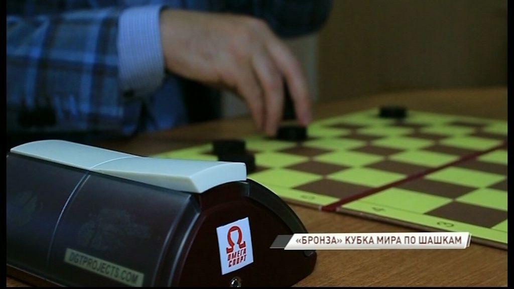 Ярославский гроссмейстер Владимир Скрабов стал призером пятого этапа Кубка мира по шашкам