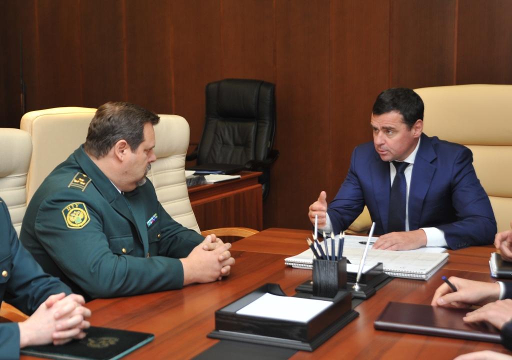 В Ярославской области может появиться центр электронного декларирования