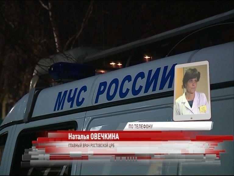 Главврач Ростовской ЦРБ рассказала о состоянии детей из Екатеринбурга после ДТП под Ярославлем