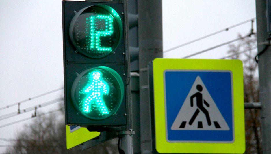 В Рыбинске установили светофор на опасном перекрестке