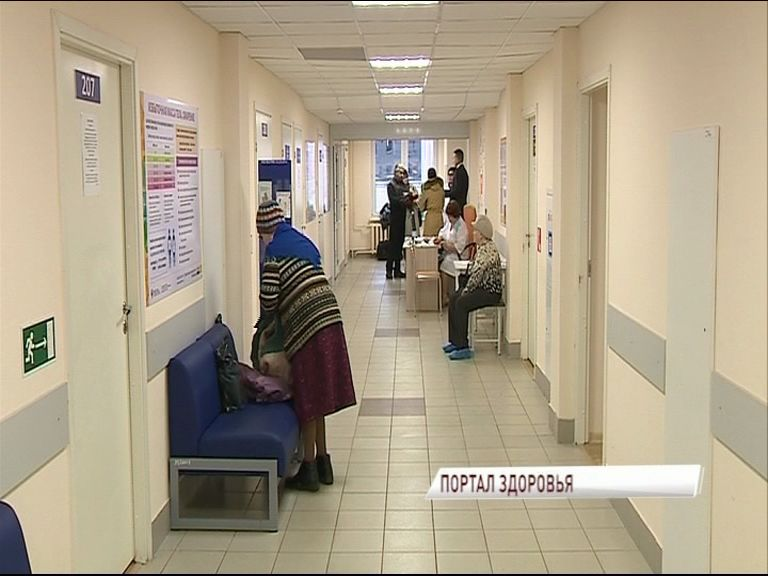 Записаться к врачу можно через портал органов региональной государственной власти