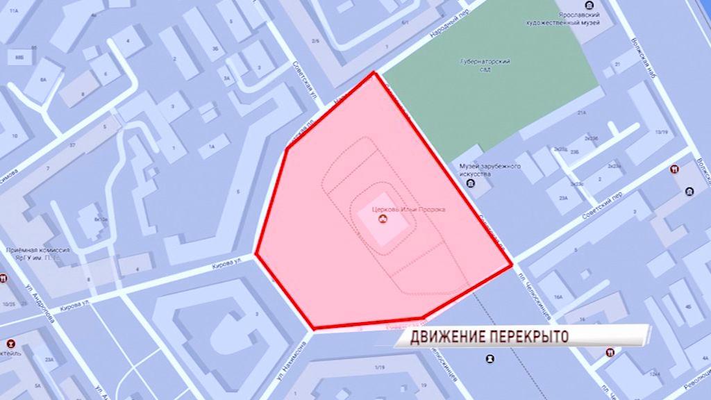 Ярославцы в День МВД не смогут заехать на Советскую площадь