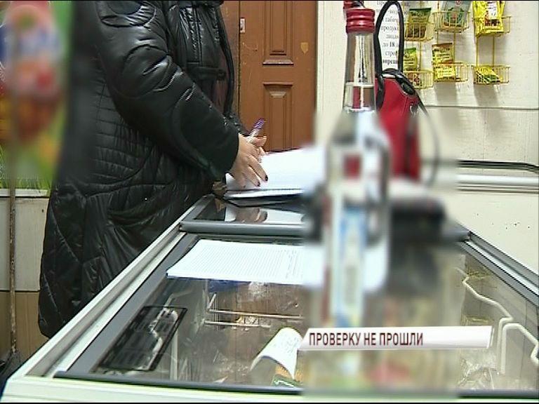 Активисты «Народного контроля» нашли магазин, торгующий некачественным алкоголем