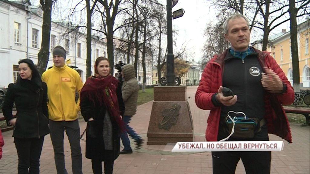 777 километров по «Золотому кольцу»: ультрамарафонец Дмитрий Ерохин стартовал из Ярославля
