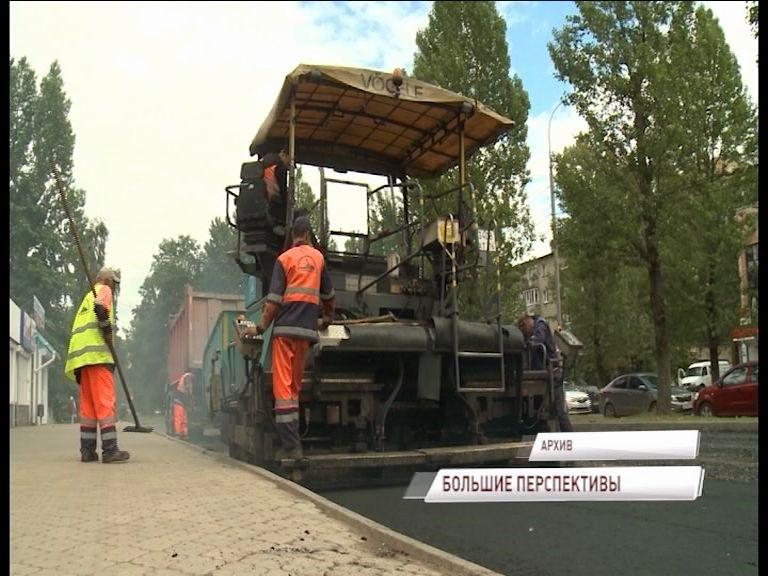 Более 40 магистралей в следующем году отремонтируют в регионе