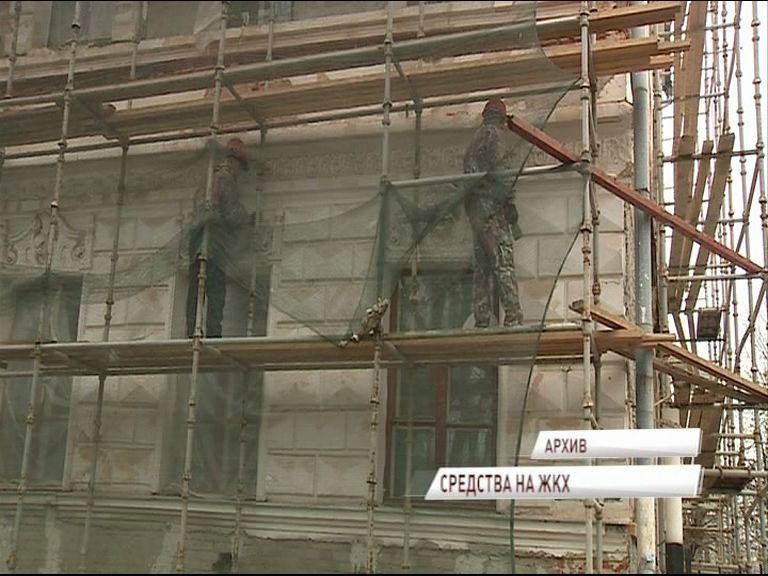 Областные депутаты предложили увеличить субсидию областного бюджета на капитальный ремонт объектов культурного наследия