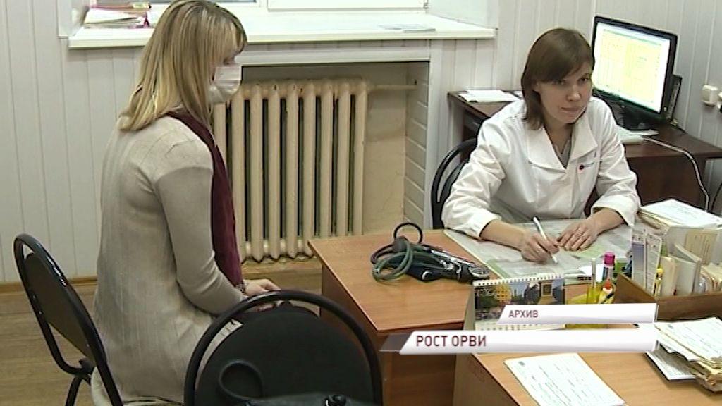 Вспышка ОРВИ: В Ярославле за неделю заболело более 5 тысяч человек