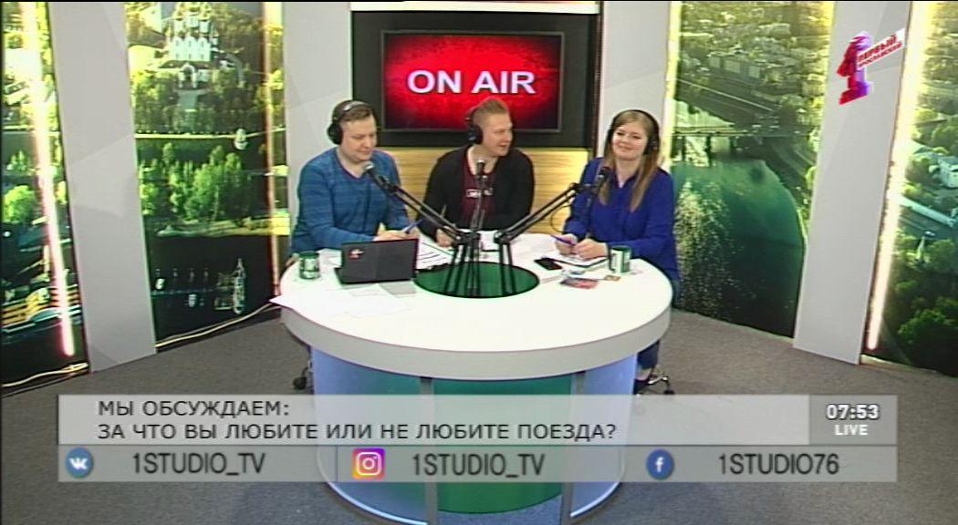 Программа от 14.11.10: поезда