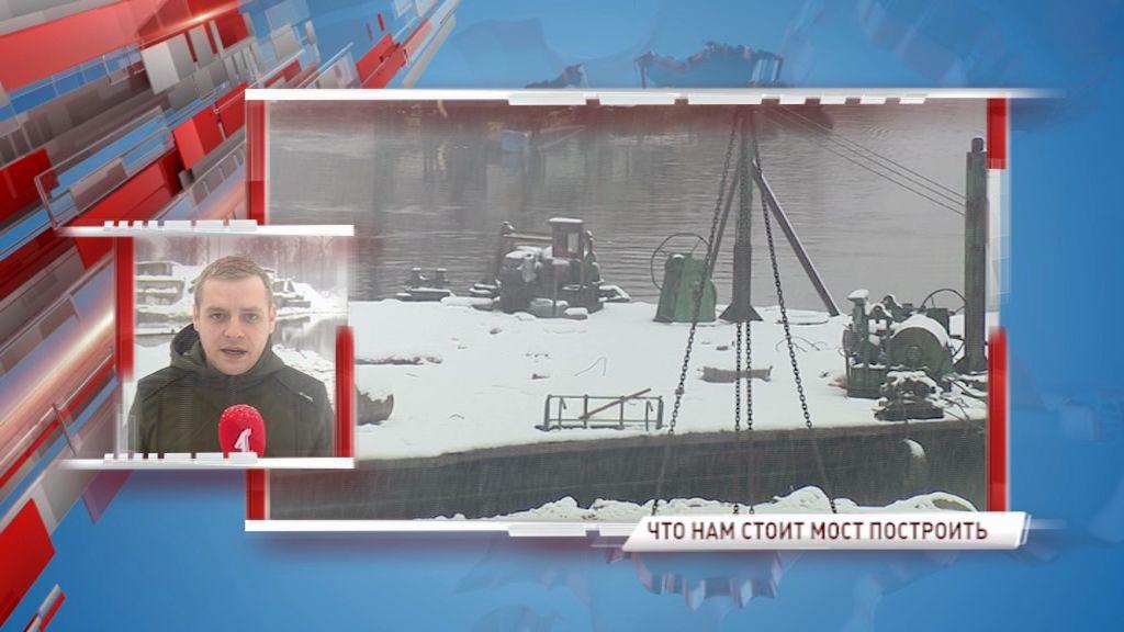 Подрядчик приступил к строительству нового Красноперекопского моста