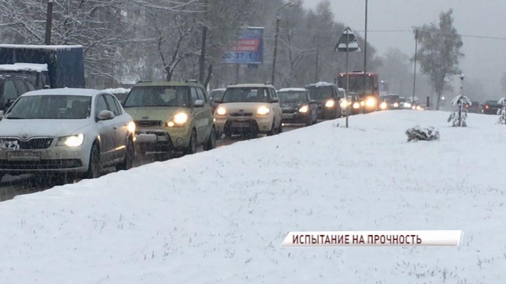 Мэрия – ярославцам: во время снегопадом пользуйтесь общественным транспортом