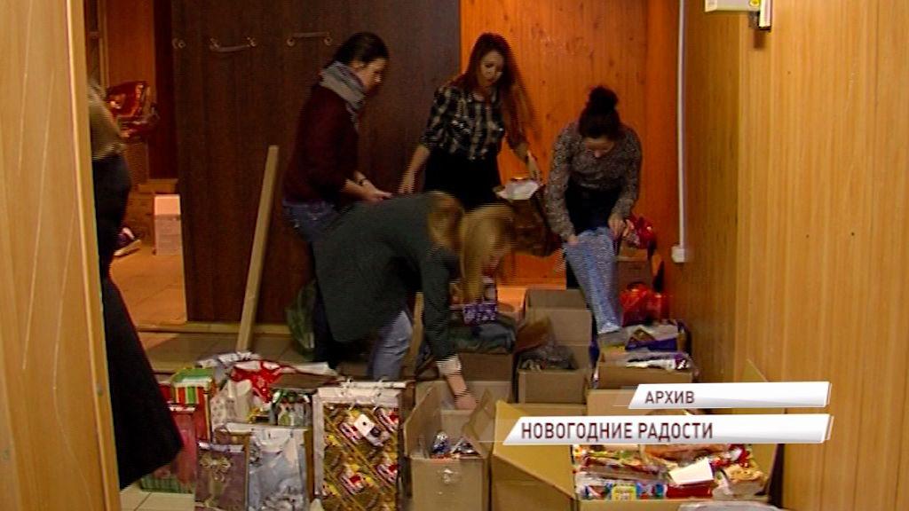 Волонтеры собирают новогодние подарки для пенсионеров и людей с ограниченными возможностями