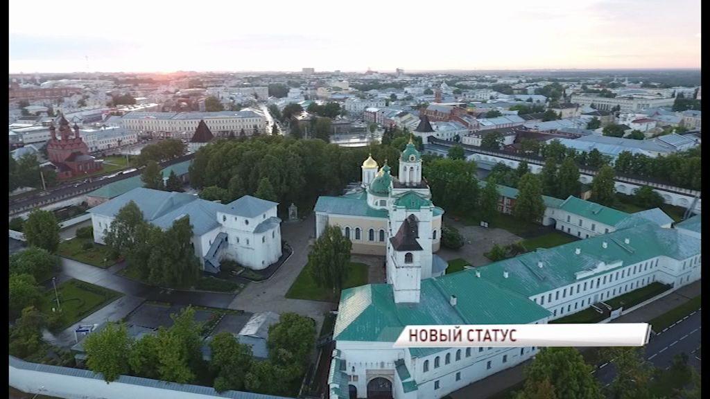 Туристическому маршруту «Золотое кольцо России» присвоен государственный статус