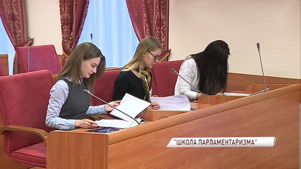 Из юных ярославцев будут готовить настоящих политиков