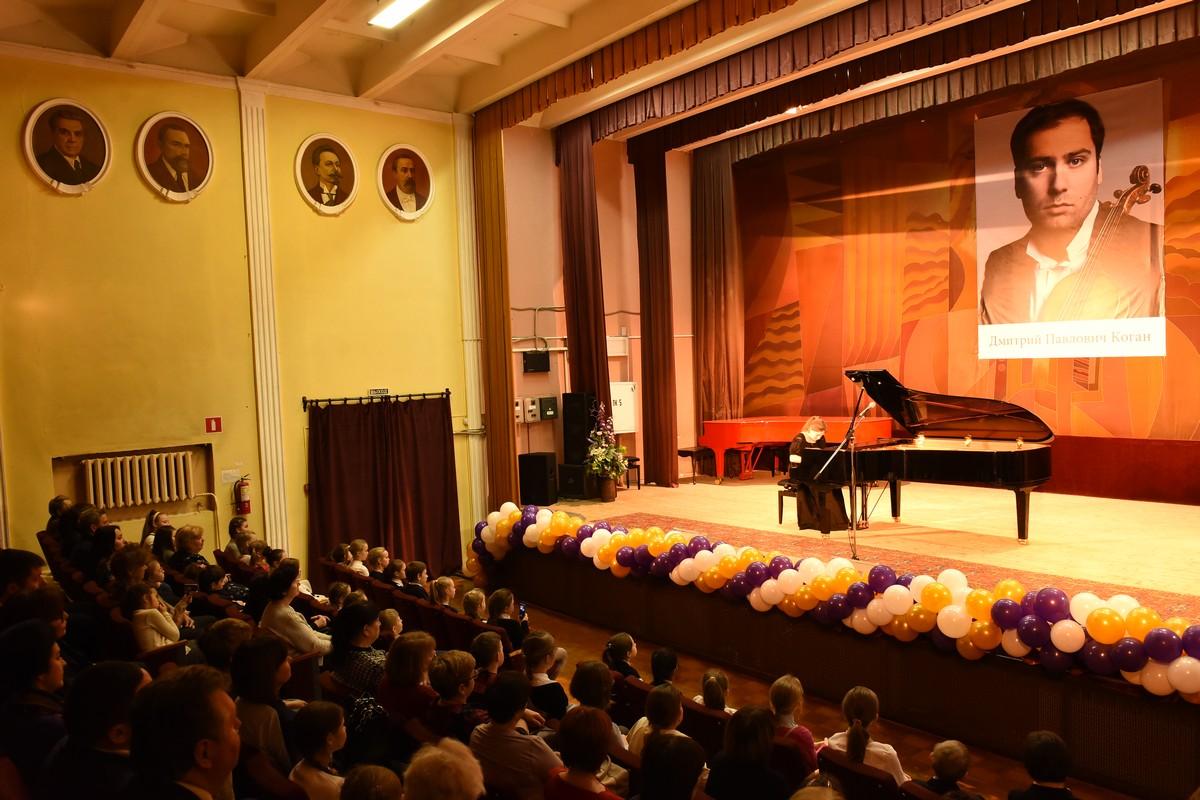 Ярославской детской школе искусств присвоили имя Дмитрия Когана