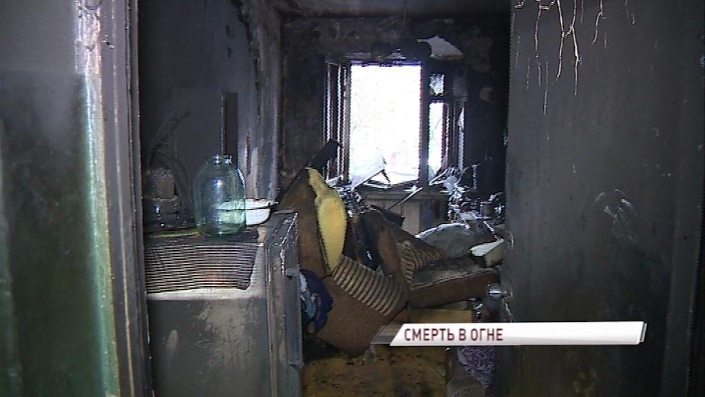 Молодая женщина погибла во время пожара в Ярославле