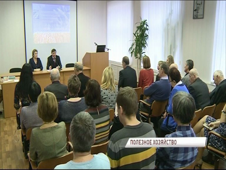 Будущие специалисты ярославской «сельхозки» будут постигать азы безхимикатной практики