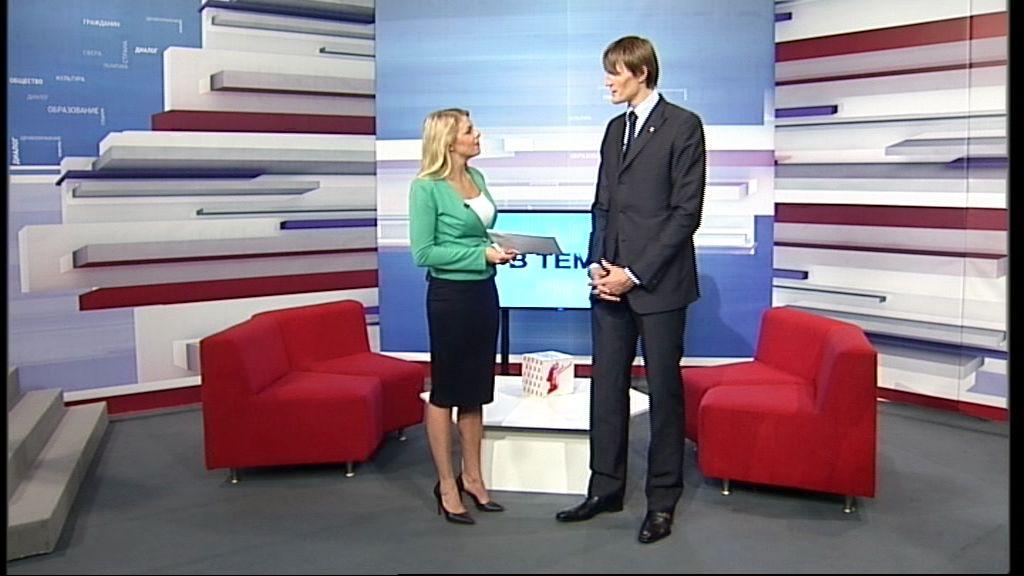 Программа от 16.11.17: Андрей Кириленко