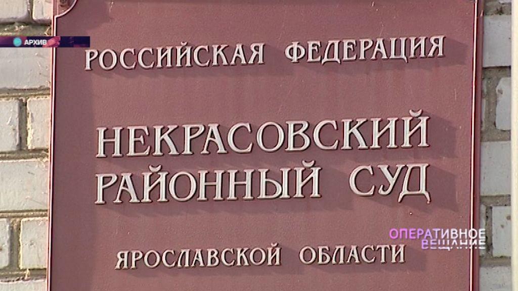 Житель Некрасовского ударил в лицо сотрудника ДПС за просьбу предъявить права