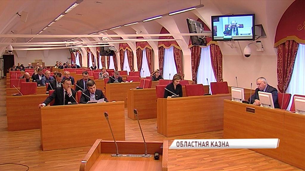 Бюджет Ярославской области будет бездефицитным и социально направленный