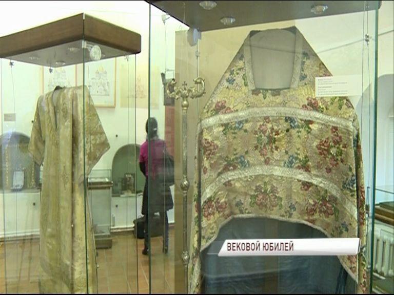 В музее-заповеднике покажут уникальные материалы, посвященные святителю Тихону