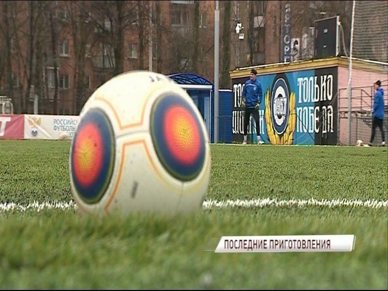 Вход свободный: «Шинник» приглашает всех болельщиков на домашний матч против «Олимпийца»