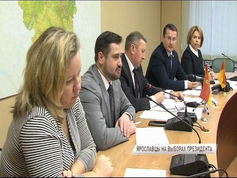 Корпус наблюдателей на выборах президента России будет расширен за счет ярославский общественников