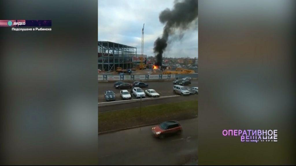 В Рыбинске на территории торгового центра сгорел строительный вагончик