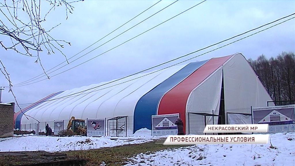 В Некрасовском появится крытая ледовая арена