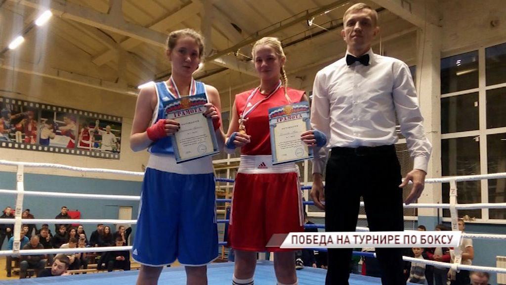 Юлия Пегашова стала победительницей межрегионального турнира по боксу