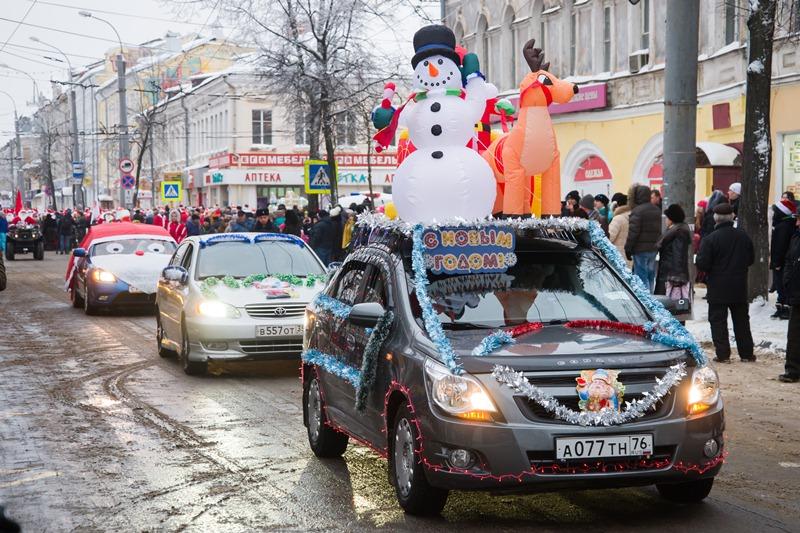 В Рыбинске объявлен конкурс к «НаШествию Дедов Морозов»: победитель получит внушительный приз