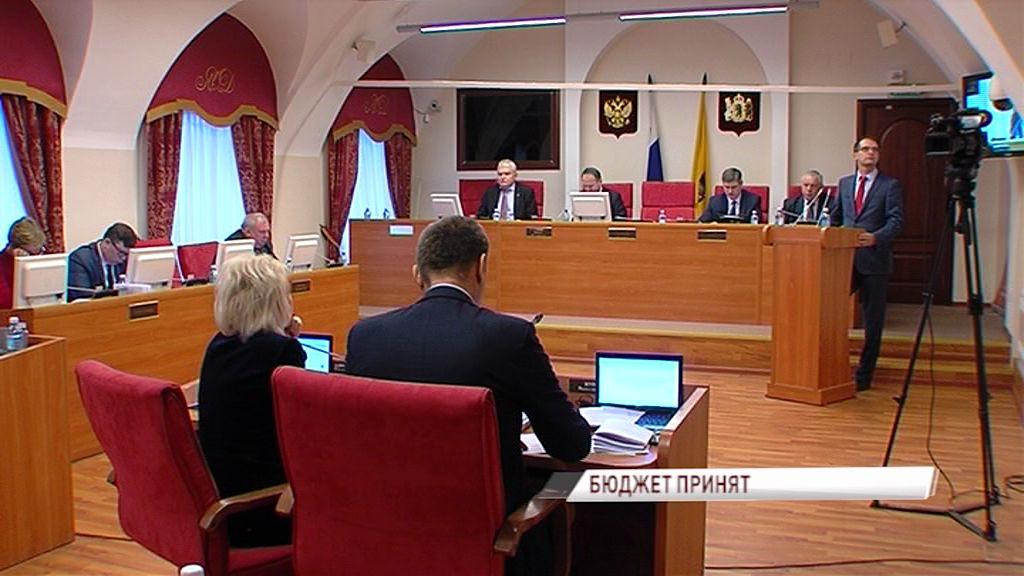 В Ярославской облдуме представили проект бюджета на будущий год