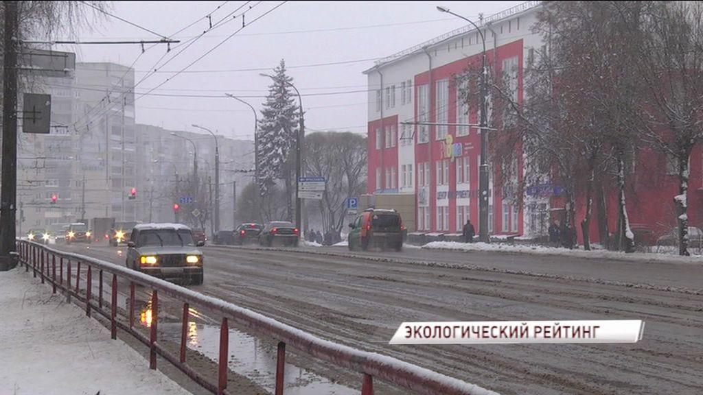 Ярославль вошел в число самых экологически чистых городов России