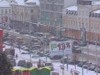 Стало известно, когда в Ярославль придет метеорологическая зима