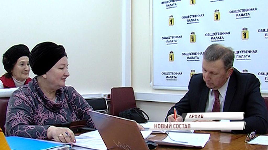 Формирование нового состава региональной Общественной палаты началось