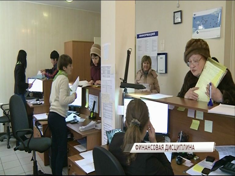 В Ярославской области должников по коммунальным платежам стало значительно меньше