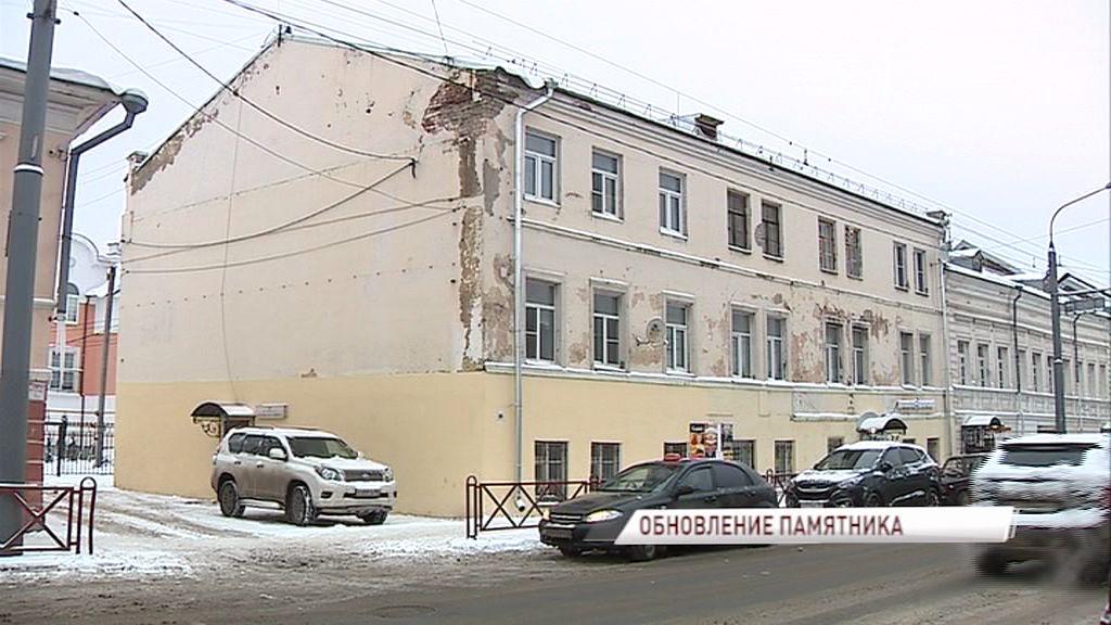 Памятник архитектуры доходный дом Зерниной-Золотарева дождался капитального ремонта
