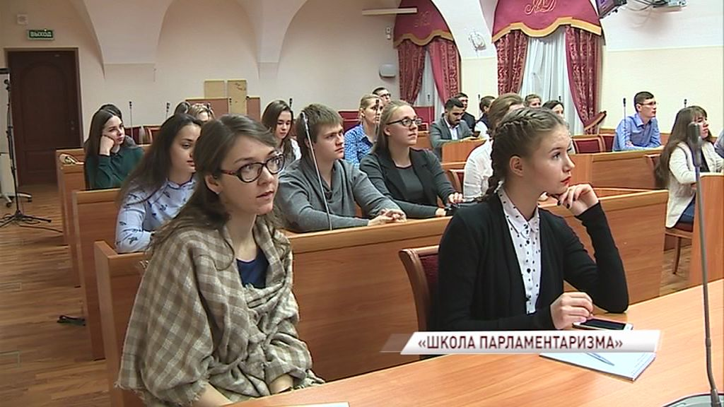 Молодые ярославцы смогут реализовать собственные идеи для улучшения жизни своего региона
