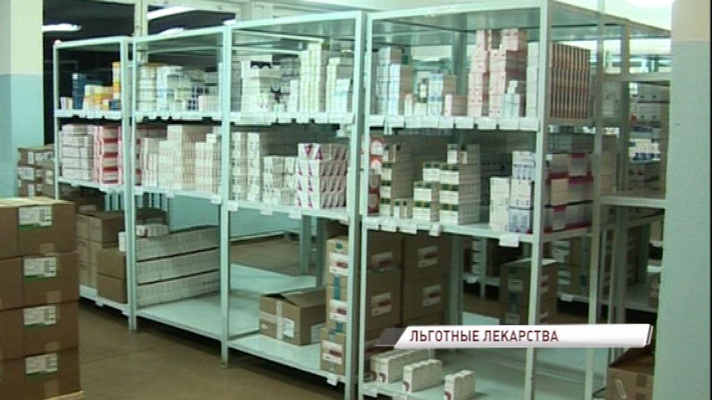 В Ярославской области решается проблема дефицита бесплатных лекарств