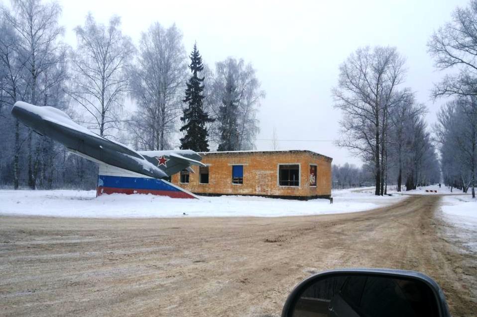 Военные объекты Ярославской области будут переданы в муниципальную собственность