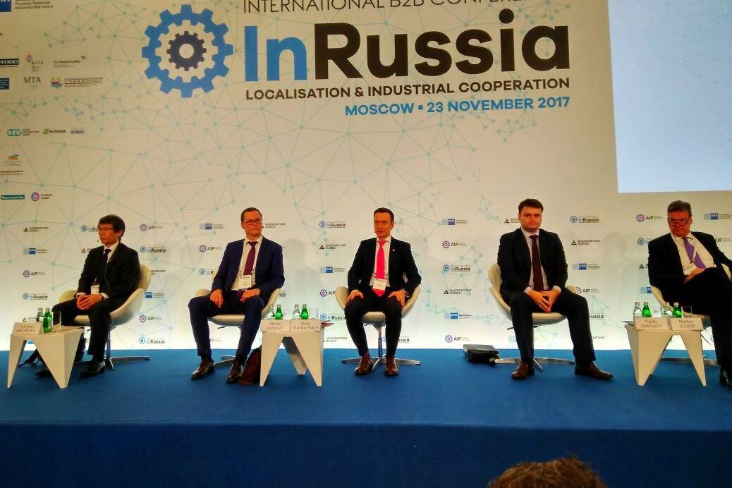 На международной конференции «InRussia» Ярославская область представила комплекс мер поддержки инвесторов